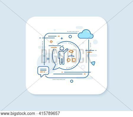 Algorithm Line Icon. Abstract Square Vector Button. Business Management Sign. Development Symbol. Al