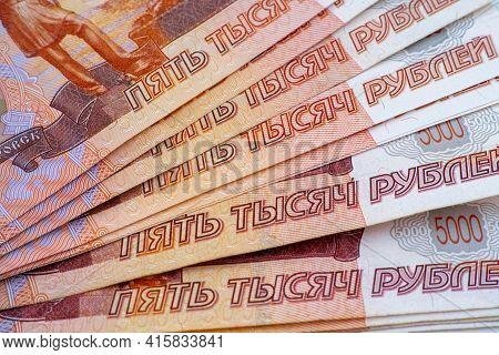 A Heap Of Five Thousand Ruble Banknotes. Close Up.
