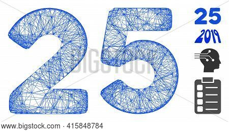 Vector Net 25 Digits Text. Geometric Wire Frame 2d Net Generated With 25 Digits Text Icon, Designed