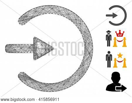 Vector Network Entrance. Geometric Linear Carcass 2d Network Made From Entrance Icon, Designed From