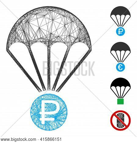 Vector Wire Frame Rouble Rescue. Geometric Hatched Frame 2d Network Made From Rouble Rescue Icon, De