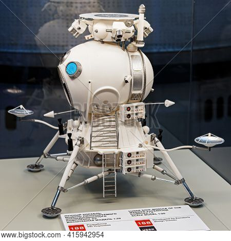 Moscow, Russia - November 28, 2018: Lunar landing module in Space museum. Inside The Cosmonautics and Aviation Centre in the Cosmos pavilion of VDNH. Aircraft exhibition. Rocket science