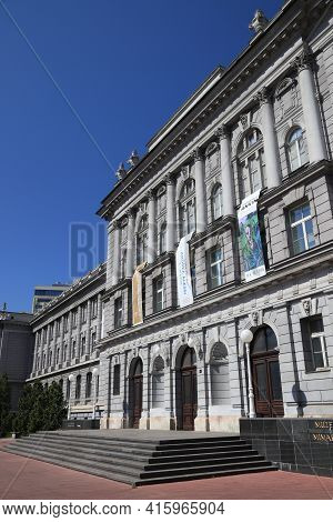 Zagreb, Croatia - June 30, 2019: Mimara Museum Seen From Public Square In Zagreb, Capital City Of Cr