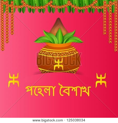 Bengali New Year_09_april_08