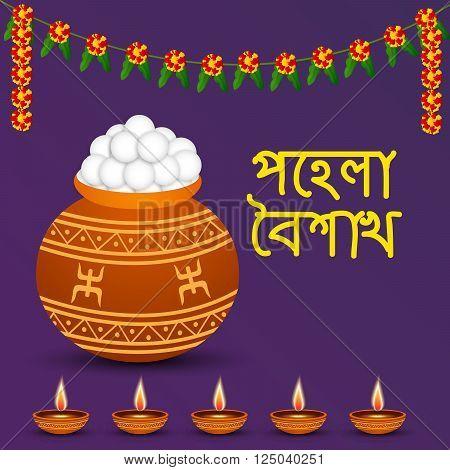 Bengali New Year_09_april_11