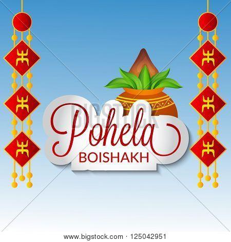 Bengali New Year_09_april_21