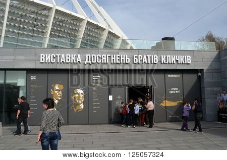 Museum of Klichko brothers.Vitali Klichko is Kiev Mayor at present time.At April 8,2016 in Kiev, Ukraine