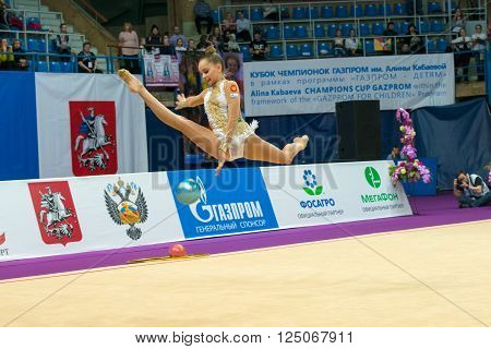 MOSCOW RUSSIA - FEBRUARY 19 2016: Averin Arina Russia on Rhythmic gymnastics Alina Cup Grand Prix Moscow - 2016 in Moscow sport palace Luzhniki Russia