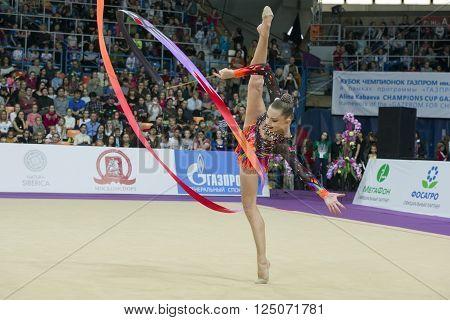 MOSCOW RUSSIA - FEBRUARY 21 2016: Staniouta Melitina Belarus on Rhythmic gymnastics Alina Cup Grand Prix Moscow - 2016 in Moscow sport palace Luzhniki Russia