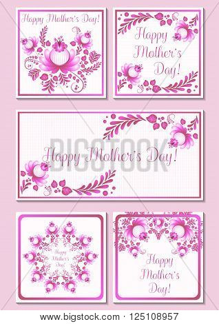 Greeting cards with pink floral ornament. Postcard in five variants for Women's Day Mother's Day Bithday Anniversary. Vector illustration