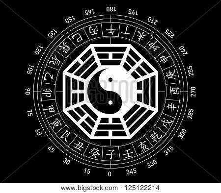 Vector format for ying yang black and white