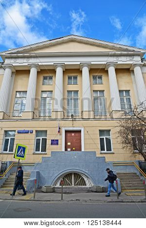 Moscow, Russia - March 14, 2016. Elizabethan former women's gymnasium, now Pokrovskaya School 2095 in Big Kozenyi alley