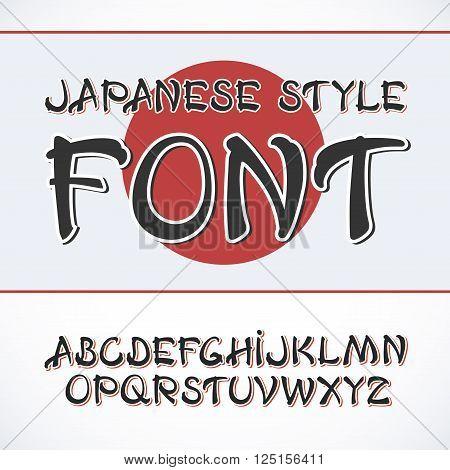 Vector handwritten brush font. White letters. Japanese style font.