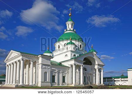 Spaso-yakovlevski Monastery In Rostov. St. Dmitry Of Rostov Church