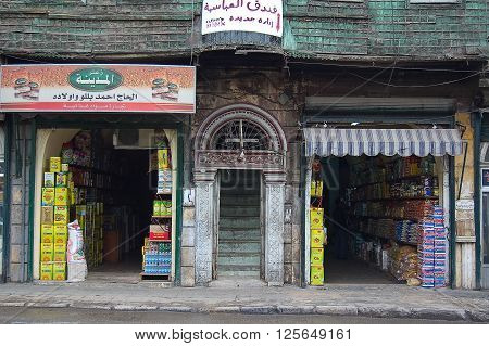 12 february 2007-damascus-sirya-grocery stores and soap in the city of Aleppo
