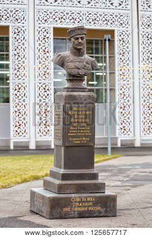 Sochi, Russia - February 7, 2016: Nikolai Aleksandrovich Panin-Kolomenkin 1872-1871 was a Russian figure skater and coach. The first champion in figure skating in 1908. London