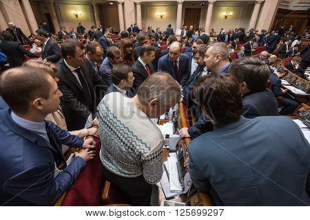 Session Of The Verkhovna Rada Of Ukraine