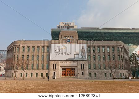 SEOUL SOUTH KOREA - MARCH 14 2016: Seoul Metropolitan Library in Seoul Korea. Was first built by Governor-General of Korea in 1926 during Japanese occupation in 1945-2008 used as City Hall