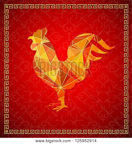 Chinese New Year 2017 sign of the Rooster