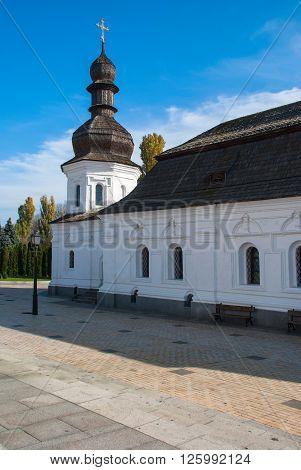 Refectory Church of St. John the Evangelist St. Michael's Monastery Kiev Ukraine