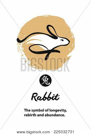 Line sketch image of rabbit. English translate chinesse hieroglyph is rabbit. Chinese symbol of longevity, rebirth, abundance. Vector illustration.