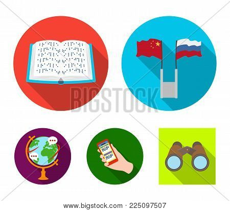 Two flags, a book for the blind, a hand with a phone with translated text, a globe of the Earth. Interpreter and translator set collection icons in flat style vector symbol stock illustration web.