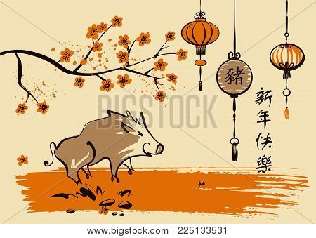 Freehand drawn animal. Sign of moon astrological calendar and horoscope.Zodiac chinese symbol of silhouette pig,  boar. Chinese hieroglyph translate happy new year and boar.Vector sketch illustration.