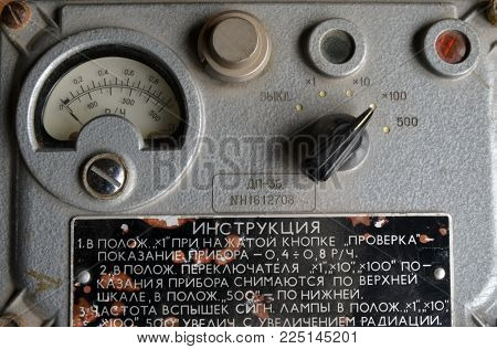 ILLUSTRATIVE EDITORIAL. Soviet vintage military geiger counter DP-3B. Cold War time. Kiev,Ukraine.February1, 2018