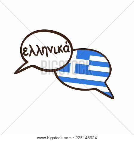 Greek. Vector Illustration With Two Hand Drawn Doodle Speech Bubbles With A National Flag Of Greece