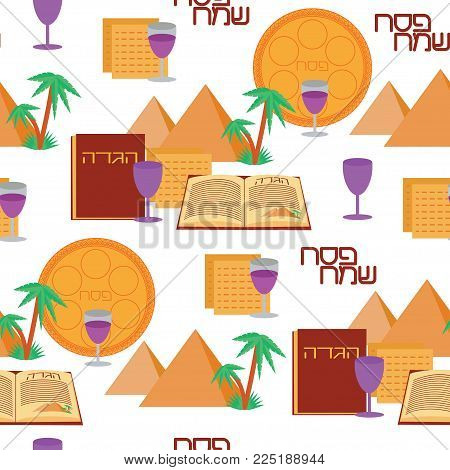 Passover seamless pattern background. Jewish holiday symbols. Happy Passover in Hebrew. White background. Vector illustration