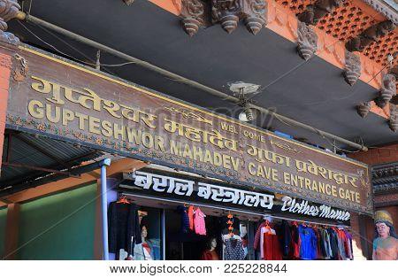 Pokhara Nepal - November 8, 2017: Gupteshwor Mahadev Cave Entrance Signage In Pokhara Nepal.