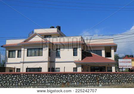 Pokhara Nepal - November 8, 2017: Immigration Office Building In Pokhara Nepal