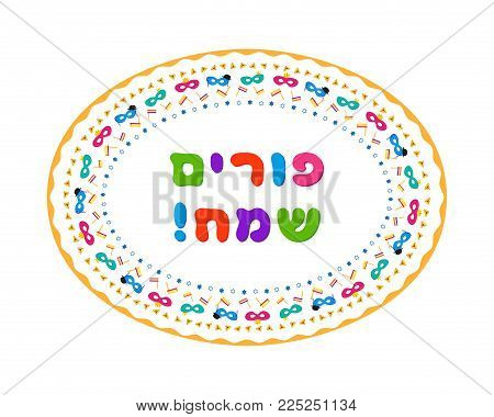 Jewish holiday of Purim, holiday oval frame wiht carnival masks, hamantaschen cookies, gragger noise maker and stars of David, greeting inscription hebrew - Happy Purim on white background