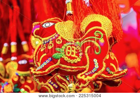 Red Ancient Dogs Chinese Lunar New Year Decorations Beijing China.  2018 Year Of The Dog In Chinese