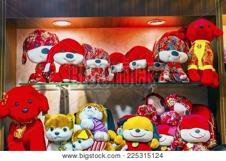 Beijing, China - November 20, 2017 Dogs And More Dogs.  Red Dogs Chinese Lunar New Year Decorations