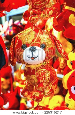 Dogs And More Dogs.  Red Ancient Dogs Chinese Lunar New Year Decorations Beijing China.  2018 Year O