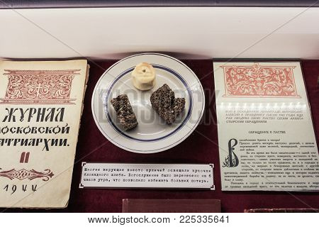 St. Petersburg, Russia - 7 May, Exposition of authentic slices of blockade bread, 7 May, 2017. Exhibition expositions of Leningrad's blockade life during the Great Patriotic War.
