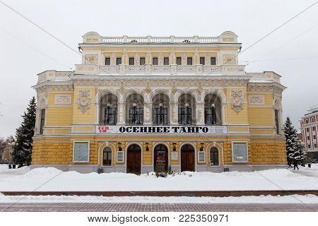 Nizhny Novgorod, Russia - November 07, 2016: The State Academic Drama Theater Of Gorkiy In The Bolsh