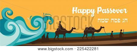 Jewish Holiday Banner Template For Passover Holiday. Group Of People With Camels Caravan Riding In R