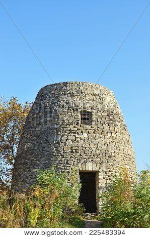 Old Windmill Ruin