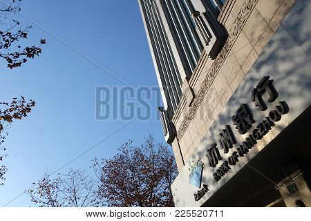 Hangzhou, China- Jan 20, 2018: Bank Of Hangzhou Located In Hangzhou, China. This Bank Is A China-bas