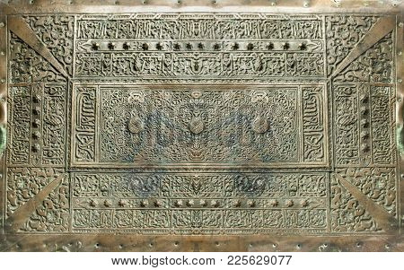 Jaen, Spain - December 29th, 2017: Trunk Cover Decorated With Carved Arabic Scripts, Jaen Archeologi