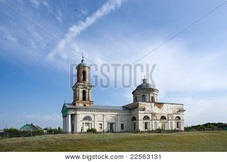 Church In A Cossack Village