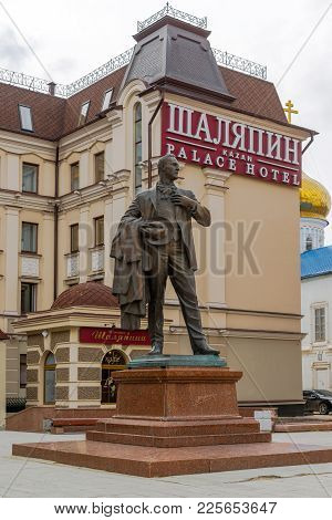 Kazan, Russia - March 27. 2017. Monument To A Famous Singer In Courtyard Of Same-name Hotel In Bauma