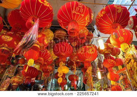 Hanoi, Vietnam - Jan 26, 2017: Tet Festival Lanterns In Hang Ma Street, Old Quarter, Hanoi, Vietnam