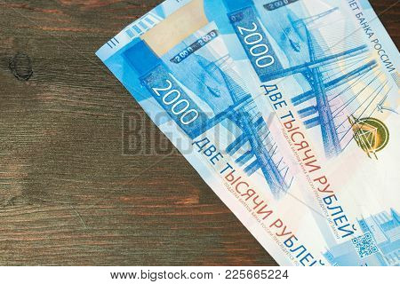 Banknotes Face Value Of 2000 Rubles. Treasury Notes Of The Bank Of Russia.