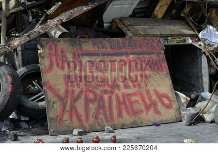 Charles Darwin Street.Main area of LGBT activists pro-Poroshenko riot.Gays for war against Russia and gay rights. So-called Revolution of Dignity. April 19, 2014 Kiev, Ukraine
