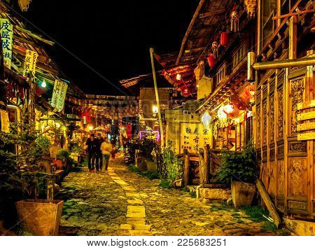 Shangrila, China, November 20, 2013: Night View Of Center Of The Old Town Of Chinese City Shangri-la