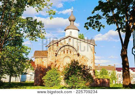 Veliky Novgorod, Russia. Paraskeva Pyatnitsa Church At Yaroslav Courtyard In Veliky Novgorod, Russia