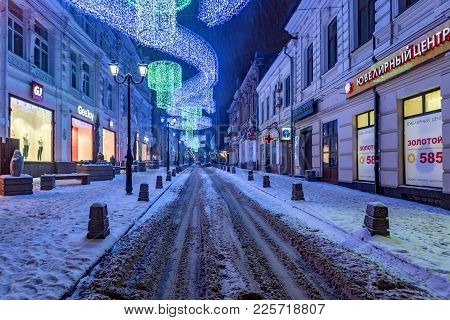 Rostov-on-don, Russia - January 19, 2018: View Of Beautiful Decorated Winter Street Of Rostov-on-don